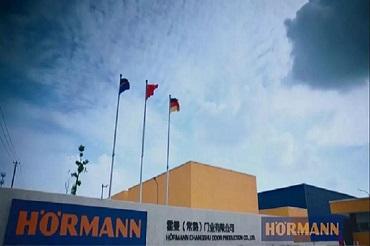 霍曼常熟工厂获得金级《能源与环境设计先锋证书》