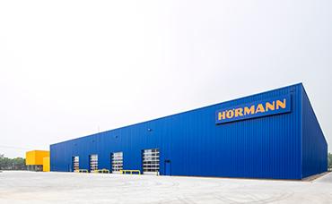 德国霍曼荣获外观设计专利证书
