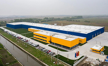 Hörmann Changshu Plant Passed ISO Authentication